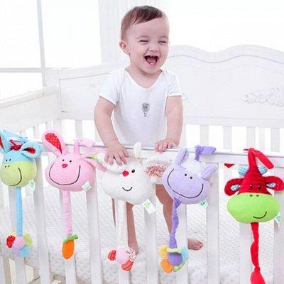 Baby Shop! Все в наличии!Новое Поступление-Школьная Одежда! — Игрушки малышам — Развивающие игрушки