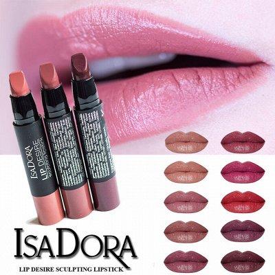 IsaDora - Твой профессиональный макияж!