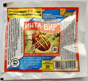 Инта-Вир инсектицид таблетка 8г (от 52 видов вредителей)