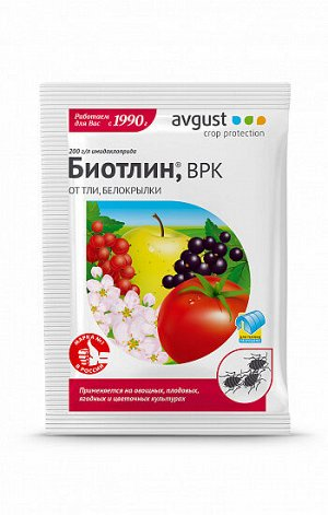 Биотлин 3мл д/уничтожения  тли, трипсов, белокрылки на овощных и ягодных культурах(500шт/уп)