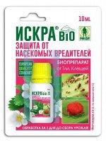 ИСКРА Био (Акарин) фл10мл биопрепарат от тли, клещей на овощных и ягодных культурах
