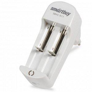 Зарядное устройство  для аккумуляторных батареекSmartbuy SBHC-511/50