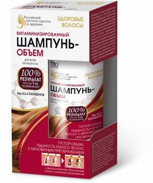 """Шампунь объём витаминизированный для всех типов волос """"Здоровые Волосы"""""""