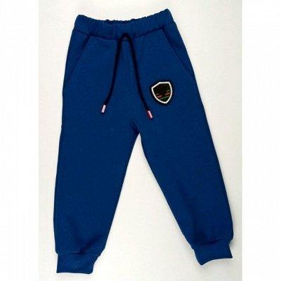 Детская одежда от производителя*Доступные цены! — Спортивные штаны — Брюки