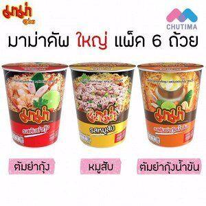 Приехали новинки! Тайский супермаркет! Сток! В наличии! — 1.Специи, приправы, пищевые продукты — Кухня