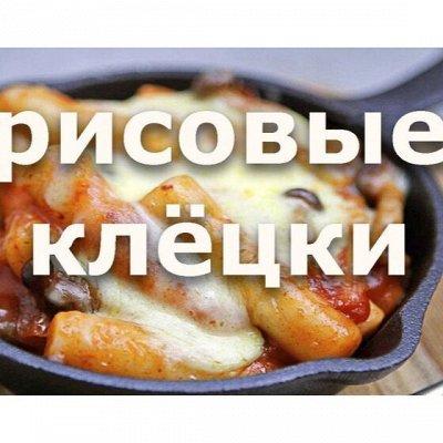 Вкусняшки из Южной Кореи! Лапша, удон, соусы, снеки! -12 — Рисовая лапша, вермишель и клецки - топокки — Быстрое приготовление