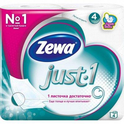 Быт. химия, гигиена, ПММ, товары для дома! Экспресс — ZEWA Т. бумага, полотенца, салфетки, платки — Ватно-бумажные изделия