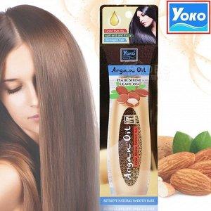 Сыворотка д/волос с Аргановым Маслом YOKO  100 мл