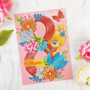 Набор для творчества. Аппликация пайетками «С 8 марта» Мишка 21 х 29,7 см + 4 цвета пайеток по 7 г