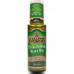 Масло олив ExtraVirgin 200мл спрей   FILIPPO BERIO СРОК ГОДНОСТИ ДО 31.05.2021