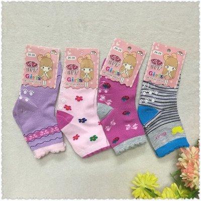 Любимые носки для всей семьи, дет колготки. Платим 15,16,17