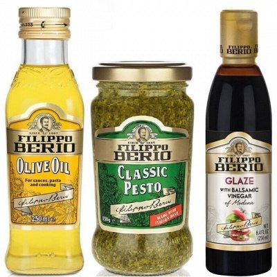 🍣АА: АЗБУКА АЗИИ Только импортные продукты! — 🍕Итальянcкие масла, соусы, песто — Италия