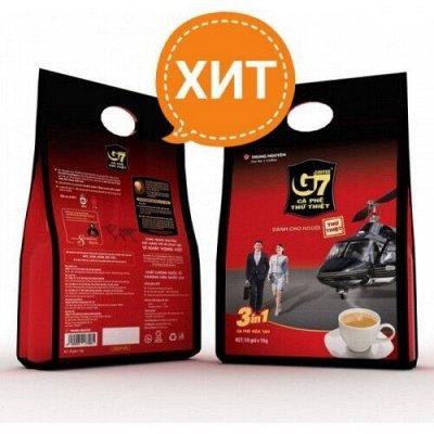 🥥ВкуснаяЕда. Кокосовое молоко и сливки. 🥥 — Лучшая цена! Вьетнам. Кофе растворимый 2в1, 3в1 — Растворимый кофе