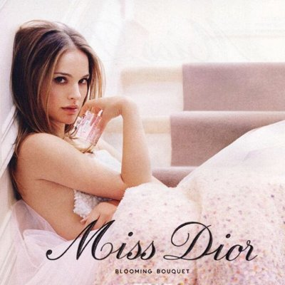 Парфюмерная On Line  — C.Dior — Парфюмерия
