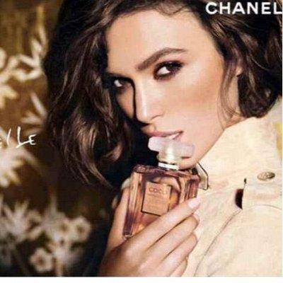 Парфюмерная On Line  — Chanel — Парфюмерия