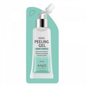 ANJO  Professional Snail Peeling Gel, 27 g, Гель-скатка для лица с экстрактом муцина улитки, 27 гр