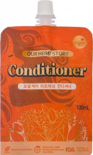 OUR HERB STORY. Кондиционер с натуральными экстрактами трав в мини упаковке Conditioner 100 мл.