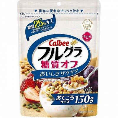 🍣АА: АЗБУКА АЗИИ Только импортные продукты! — [🌾Мюсли, гранола и батончики] — Каши, хлопья и сухие завтраки