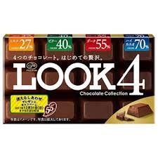 "Шоколад ""Лук""  (четыре вида шоколада)  52 гр. /Япония/ СРОК ГОДНОСТИ ДО 31.12.2020"