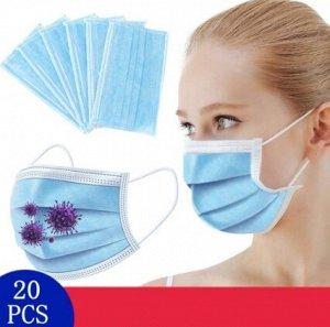 Защитные маски, 20шт/уп