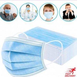 Защитные маски упаковка 10 шт