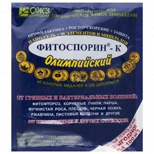 Фитоспорин-К Олимпийский 200гр АНО-ГЕЛЬ+90эл.,мин,биофунгицид