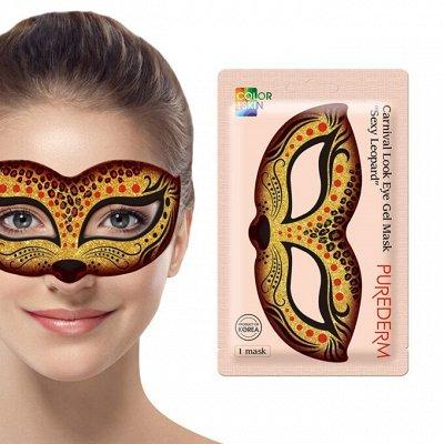 Красота по Корейски 298! Снова новинки! — Патчи (маски) для кожи вокруг глаз — Уход для век и губ