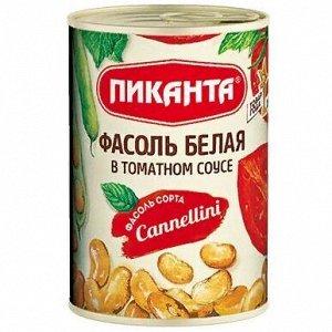 Фасоль Пиканта 420г белая в томатном соусе ж/б ключ 1х6