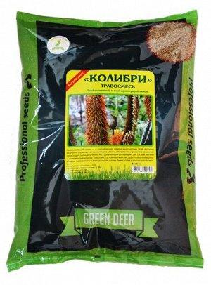 Смесь семян газонных трав Колибри 1кг (семена Дания)