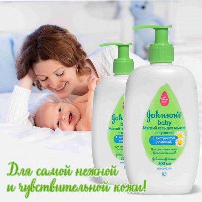 """Экспресс! Подгузники YOURSUN  - 599 рублей! —  JOHNSON'S Baby """"Нет больше слез"""" — Все для купания"""