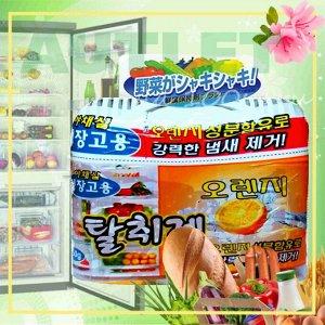Поглотитель запахов Happy Room апельсин (для холодильников), 150 гр.