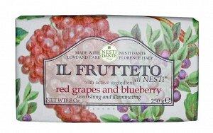 Мыло Красный виноград и голубика 250 г