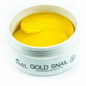 Ekel Gold Snail Hydrogel Eye Patch Гидрогелевые патчи для глаз с золотом и муцином улитки