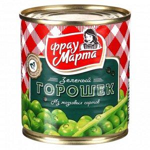 Горошек зеленый Фрау Марта 420г ж/б