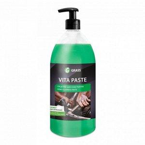 Сред-ва для мытья, очистки и защиты кожи рук Vita Paste 1л