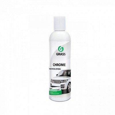 Лучшая бытовая и автохимия GRASS!! Небывалые цены! — Для авто-Средства защитные GraSS® — Химия и косметика