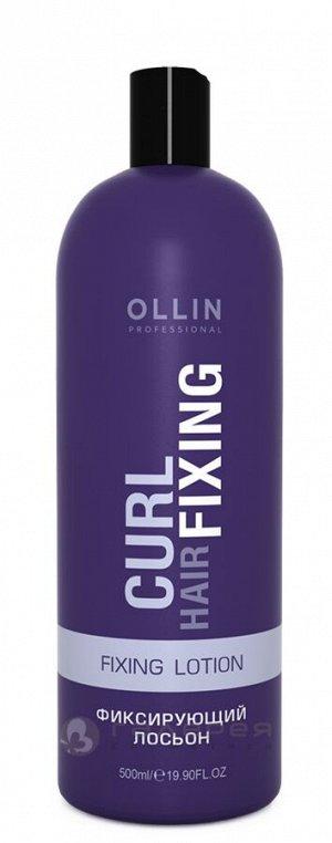 Лосьон фиксирующий / Fixing lotion CURL HAIR 500 мл