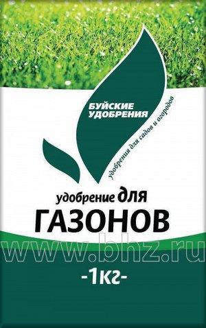 """Удобрение Буйские """"Для газонов"""" 1кг"""