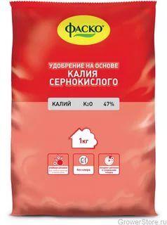 Уд Калий сернокислый 1кг водораст универ