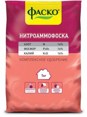 Уд Нитроаммофоска 1кг азотно-фосфорно-калийное минер сух