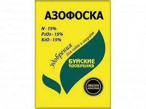 Уд Азофоска 0,9кг азотно-фосфорно-калийное минер сух универ
