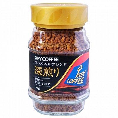 Кофе AFG Blendy, KO&FE.  Дриппакеты -  это удобно! — KEY COFFEE — Растворимый кофе