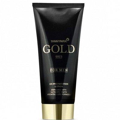 Красивый загар! Крема для солярия и пляжа! — Линия Gold 999,9 for MEN - для мужчин! Премиум! (Германия) — Загар и защита от солнца