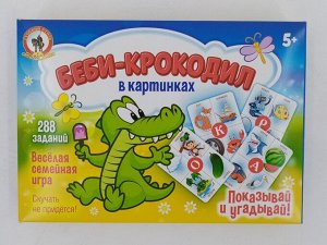 Игра карточная Беби крокодил