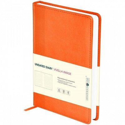Бюджетная канцелярия для всех 209 ϟ Супер быстрая раздача ϟ — Ежедневники — Ежедневники, блокноты, альбомы