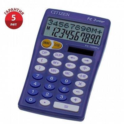 Бюджетная канцелярия для всех  ϟ Супер быстрая раздача ϟ — Калькуляторы — Электроника