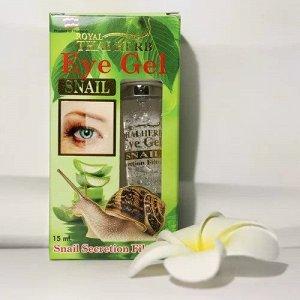 Гель для кожу вокруг глаз с экстрактом улитки