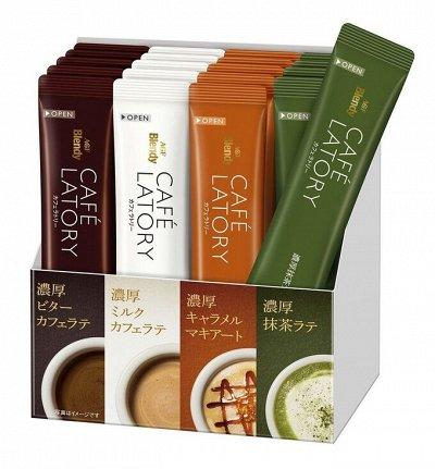 Японский кофе-105 — Стики — Растворимый кофе