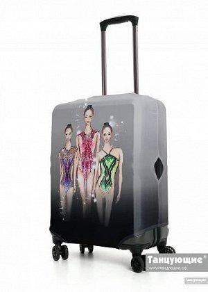 Чехол на чемодан Shine