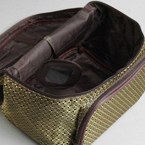 Косметичка-сундучок «Ромбы», отдел на молнии, наружный карман, зеркало, цвет кофе